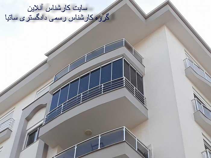 نصب پنجره در بالکن ساختمان نظر کارشناسی رسمی